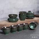 龍泉青瓷哥窯手工高檔鐵胎茶具套裝陶瓷家用功夫茶具整套茶壺蓋碗一套 快速出貨