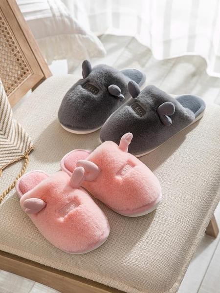 買一送一棉拖鞋女
