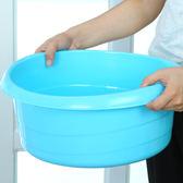 茶花臉盆洗衣盆塑料家用洗衣服成人