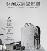相機包 銳瑪數碼相機包攝影包單反雙肩包便攜休閑背包佳能尼康索尼微單包 城市玩家