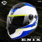 [安信騎士] THH T-797A+ T-797A+ 彩繪 ENIX 白藍黃 安全帽 可樂帽 全罩