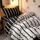 床包組北歐簡約1.2m條紋格子1個被套1個床單 兩個枕套學生宿舍床上單人四件套1.5zzy2033【雅居屋】