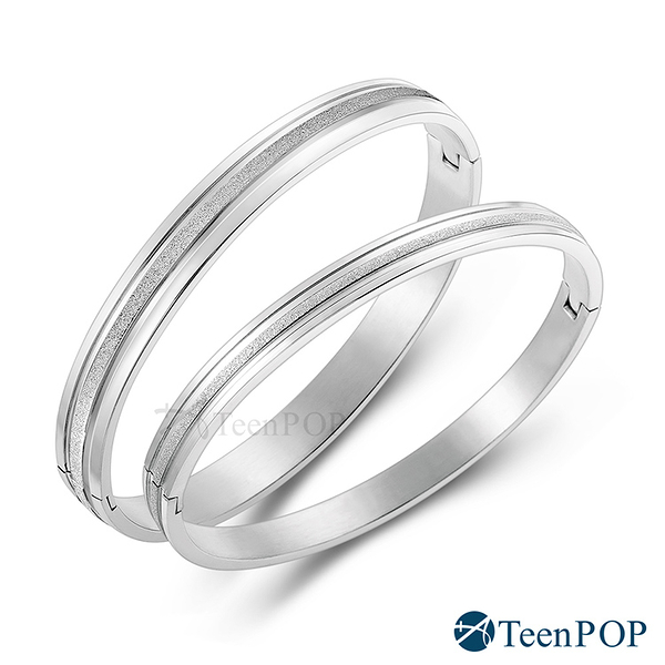 情侶手環 對手環 ATeenPOP 約定一生 鋼手環 晶鑽砂紋 單個價格 情人節推薦