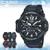 CASIO 卡西歐 手錶專賣店 G-SHOCK GA-1100-1A DR 男錶 橡膠錶帶 碼錶 防水 溫度測量 世界時間 全新品
