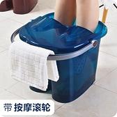 優思居 加高加厚泡腳桶塑料足浴盆腳底按摩足浴桶大號家用洗腳盆