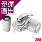 3M AC300龍頭式濾水器特惠組 (一機二心)7100083597【免運直出】
