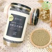 純黑豆芝麻粉 無糖100%純天然  罐裝附木勺【菓青市集】