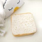 雙面海綿可拆洗切片吐司坐墊貓咪墊【聚寶屋】