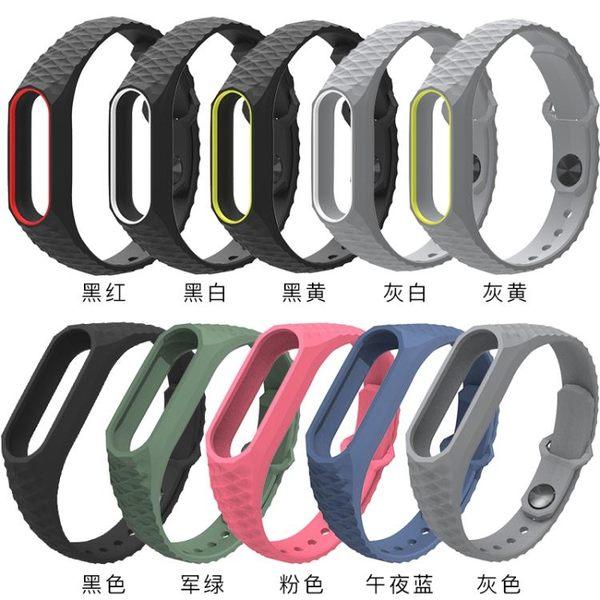 小米手環2腕帶二代替換帶硅膠環帶防丟防水智慧運動表帶 野外之家