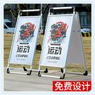 廣告牌 展示牌 鋁合金kt板展架 立式落地式展板 宣傳展 示架海報架立牌