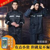 優惠兩天-男士雨衣雨褲套裝男雨衣套裝騎行單人戶外成人分體徒步防水男騎車M-3XL4色