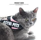 寵物牽引繩貓咪牽引繩防掙脫專用溜貓繩遛貓繩背心式背帶項圈栓小奈斯女裝