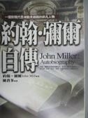 【書寶二手書T1/傳記_HAC】約翰彌爾自傳_約翰.彌爾