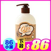 HANAKA 花戀肌 Q10保濕身體乳液400ml ◆86小舖 ◆