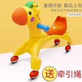兒童扭扭車 學步車滑行車萬向輪搖擺車 歐萊爾藝術館