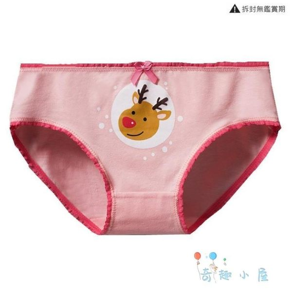 女童內褲純棉三角褲 寶寶兒童內褲【奇趣小屋】