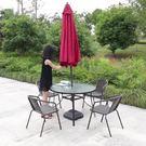 戶外桌椅傘庭院休閒鐵藝陽臺小茶幾組合咖啡...