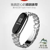 小米手環3/4/5表帶小米2/3/4nfc版手環帶替換帶【步行者戶外生活館】