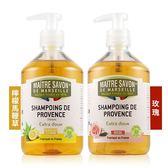 法國 MAITRE SAVON 玫翠思 馬賽液體皂 500ml 沐浴【BG Shop】2款可選