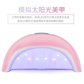 美甲光療機速乾指甲油膠光療燈甲油膠光療機指甲油LED烤燈促銷好物