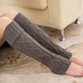 針織毛線保暖護腿套