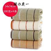 4條裝純棉毛巾洗臉家用成人面巾