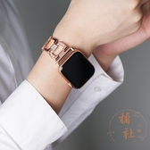 適用蘋果手表iwatch錶帶創意applewatch不銹鋼鏈式表帶【橘社小鎮】