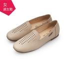 【A.MOUR 經典手工鞋】雕花淑女鞋 ...