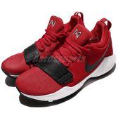 【六折特賣】Nike PG 1 EP 紅 黑 University 低筒 男鞋 籃球鞋 球鞋推薦 【PUMP306】 878628-602