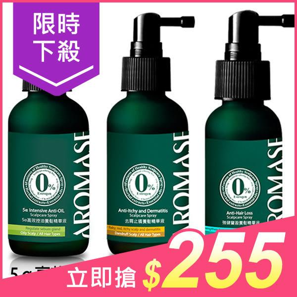 Aromase 艾瑪絲 5α高效控油/去屑止癢/強健豐盈 養髮精華液(40ml) 3款可選【小三美日】原價$320