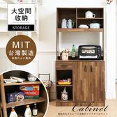 美背設計 工業風多功能置物櫃-MIT台灣製 廚房櫃 隔間櫃 碗盤櫃 收納櫃 碗盤櫥櫃 電器櫃 BO027 澄境