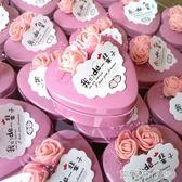鐵盒中國風結婚糖盒包喜糖的盒子創意婚禮盒新款糖果禮盒小 一米陽光