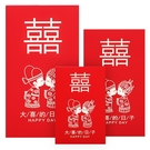 紅包結婚用品紅包袋