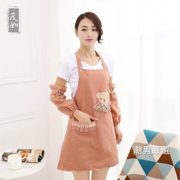 優惠兩天-圍裙韓式防水圍裙帶袖套奶茶店美容院餐廳咖啡店工作服可愛時尚女夏天7色