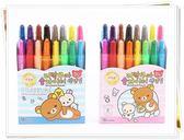 拉拉熊 懶熊  蠟筆 16色 韓國製 奶爸商城 115993 藍色.粉色分售