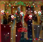 壁貼【橘果設計】聖誕表演 DIY組合壁貼 牆貼 壁紙 室內設計 裝潢 無痕壁貼 佈置