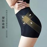 塑體褲 夏季美體薄款收胯提臀塑身安全短褲束腰收腹內褲女卡卡翹臀芭比褲  芊墨左岸 上新