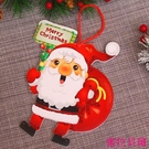 圣誕節飾品圣誕裝飾品場景布置圣誕樹裝飾掛飾吊牌賀卡門掛掛件 蜜拉貝爾