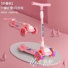 滑板車兒童1-2-3-6-12歲寶寶小孩男孩女孩劃板單腳踏板滑滑YYS 【快速出貨】