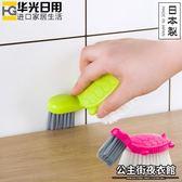 多功能清潔刷日本進口創意小烏龜縫隙刷廚房去死角刷