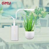LED植物燈usb植物生長燈室內陽光多肉花卉盆栽usb補光燈 格蘭小舖