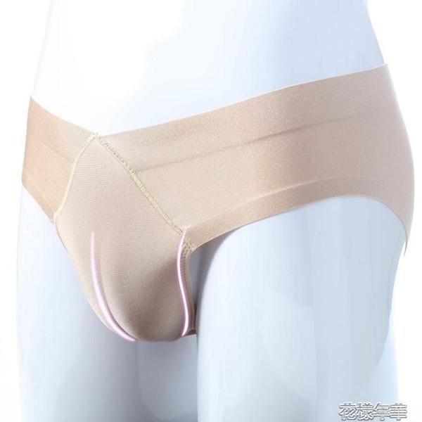 調情情趣仿真假陰硅膠gay陰道用品內插駱駝趾偽娘內褲插  花樣年華