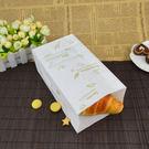 華信天誠 2/4/6號方底點心袋 白牛皮紙餅乾袋 機制直立打包袋100個igo【蘇迪蔓】