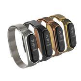小米手環3米蘭金屬錶帶腕帶-磁吸版 贈手環保護膜