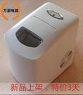 製冰機【現貨】台灣定制110v制冰機 家用小型製冰機 商用製冰機 子彈頭冰塊