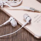 耳機 小米oppoR9S華為vivo手機入耳式帶麥克風通用全民K歌唱吧錄音耳機 全館免運
