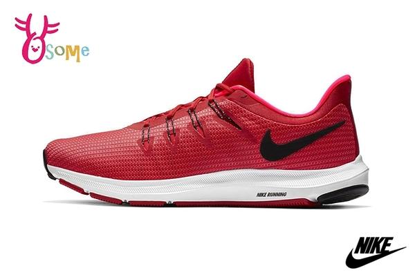 NIKE QUEST 成人男款 運動鞋 慢跑鞋 P7044#橘紅◆OSOME奧森鞋業