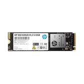 HP SSD EX920 M.2 NVMe 512GB 全速而來 盡情奔馳