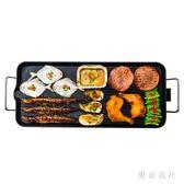 家用電烤盤韓式烤肉鍋 無煙鐵板燒盤不粘鍋燒烤盤大號烤肉盤  LN4434【東京衣社】