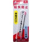 New3DSLL專用 日本 CYBER 金屬伸縮觸控筆 含手繩 粉色款 舊款主機無法使用用【玩樂小熊】